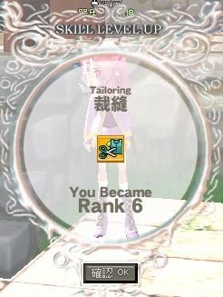 Tailoring R6 (蓮鳴)