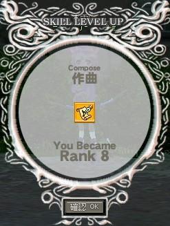 Compose R8 (蓮鳴)