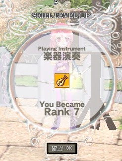 Playing Instrument R7 (蓮鳴)