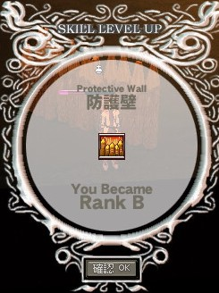 ProtectiveWall RB (蓮鳴)