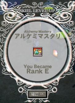 AlchemyMastery RE (蓮鳴)