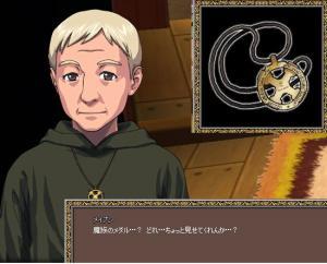 [G1]司祭の証明