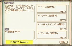 [G9]再び戦場へ