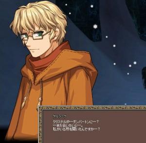 [G1]タルラークのメガネケース