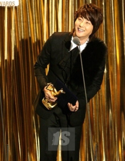 hyesung Golden Disk Awards
