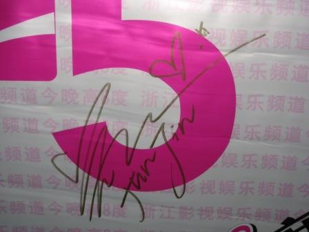 TVサイン