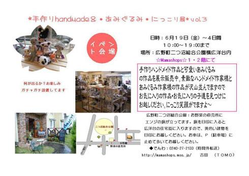 image_small2.jpg