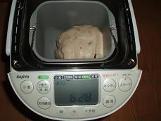 自家製レーズン酵母deHBおまかせ食パン#1