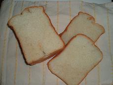 ミルクミルク食パン♪ #2
