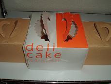 ホワイトデーの お返し 3種のチーズケーキ3♪