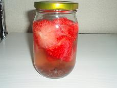イチゴのダブル酵母#1