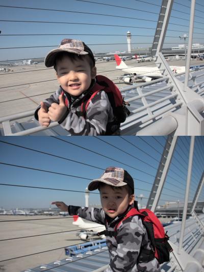 パパと空港へ