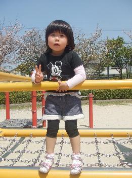 公園でRIOちゃん