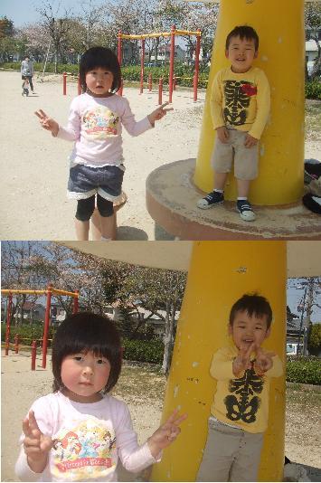 公園でYOSHI&RIOちゃん