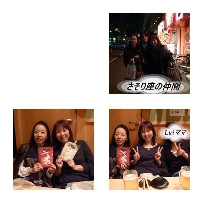 cats1_20091123091426.jpg