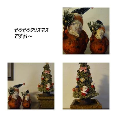 cats5_20091208094713.jpg
