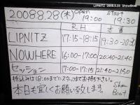 LPZ-080828-gakuya.jpg