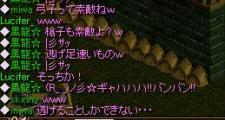 すきちゃその4ーふぉ・・ふぉろー?ー