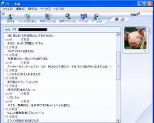 MSNのりしお1