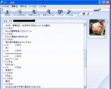 MSNのりしお2