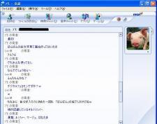 MSNのりしお3