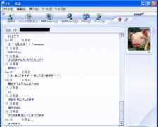 MSNのりしお4