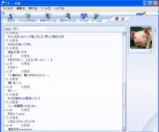 MSNのりしお5