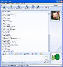 のりしお804-1