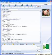 のりしお804-2