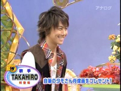 TAKAHIROいいとも