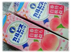 「カルピス/スイートスイーツ」春待ち白桃