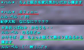 20081130132214.jpg