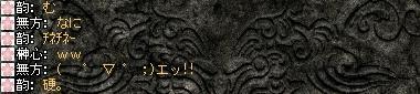 冥土の土産2