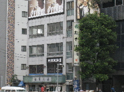 aoyama11.jpg