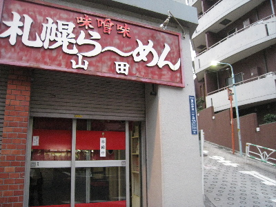 daikan4.jpg