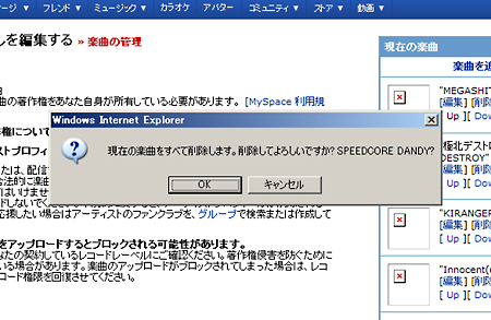myspace_alart.jpg