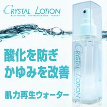 crystal_220x220.jpg
