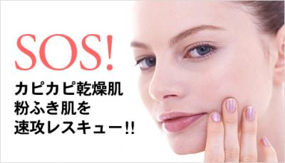news_n01.jpg