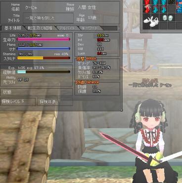 mabinogi_2008_02_24_007a.jpg