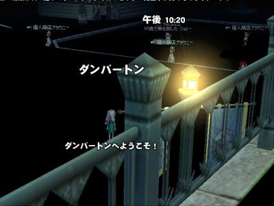 mabinogi_2008_12_14_002.jpg