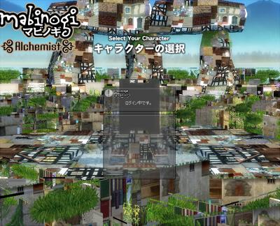 mabinogi_2008_12_21_010.jpg