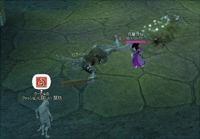 mabinogi_2009_03_17_002.jpg