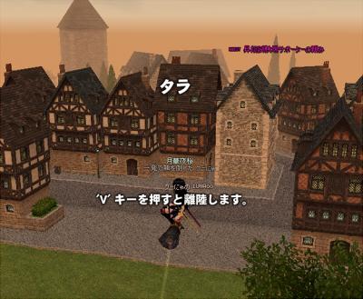 mabinogi_2009_04_17_004.jpg