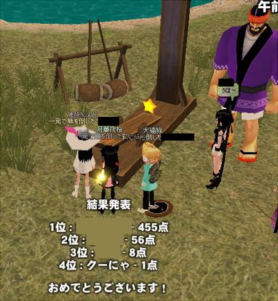 mabinogi_2009_05_04_007.jpg