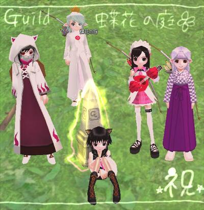 mabinogi_2009_05_23_010_20090614210740.jpg