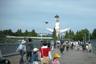 茨木ロハスフェスタ画像2008-10-12 004