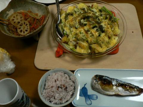 2008年9月3日夕食
