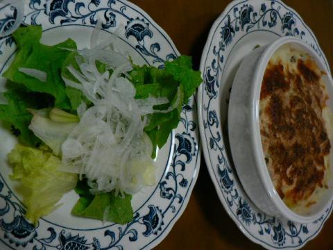 2009年3月5日夕食