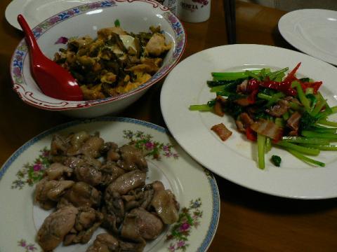 2008年9月6日夕食