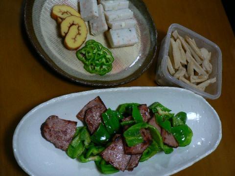 2009年1月6日夕食